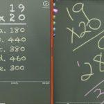 La aplicación matemática MathBoard 4 es una app educativa para los niños
